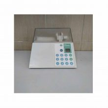 آمالگاماتور ۳M ESPE کپسولی -استوک-