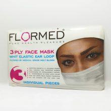 ماسک جراحی ۳ لایه