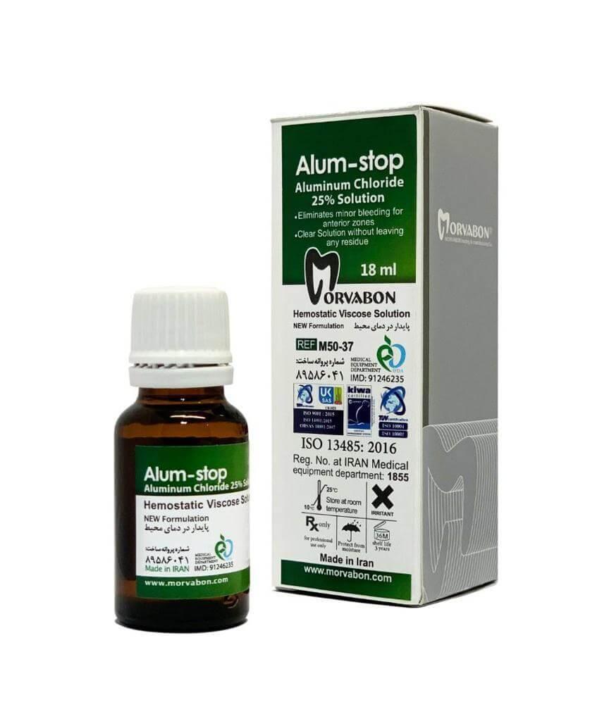 محلول هموستات مروابن-Alum stop